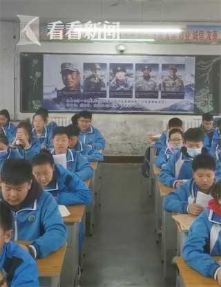 班主任张贴戍边英雄海报 给学生上了一堂爱国课