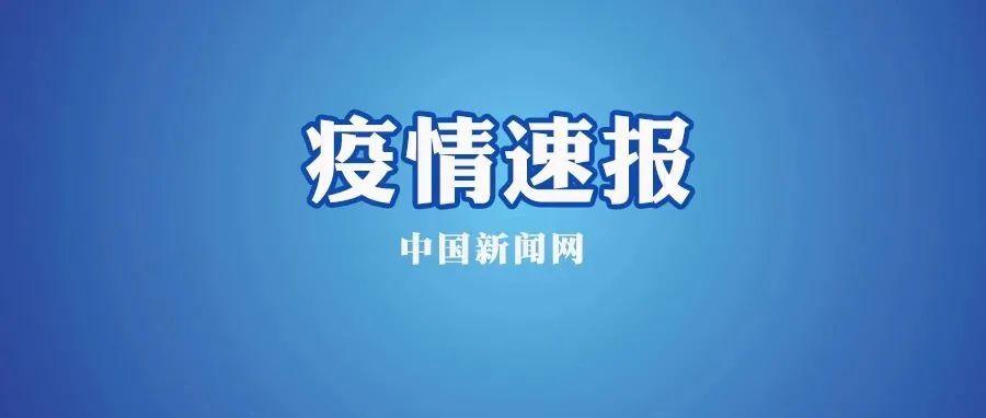 2021北京市大學綜合實力排行榜