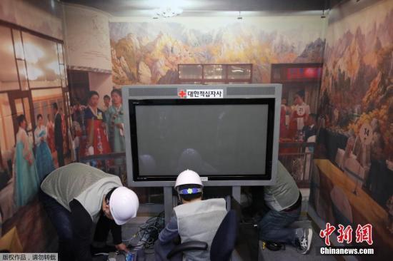 """韩国将增设6至7处场地 助韩朝离散家属""""视频团聚"""""""