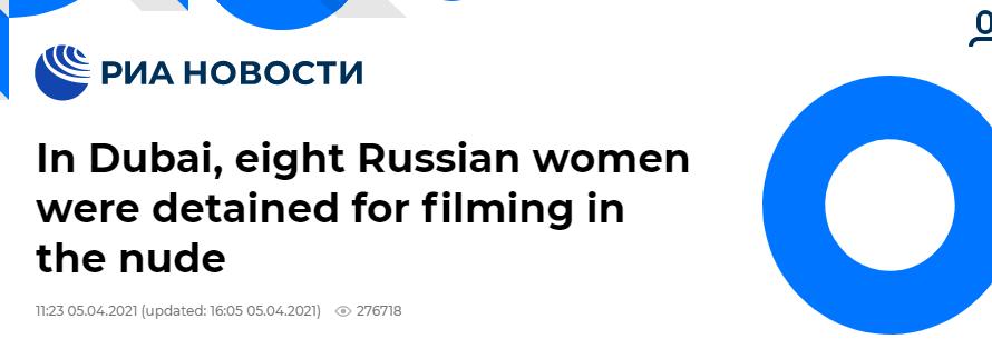 【蜗牛棋牌】10多名女子在阳台拍裸照 结局让人意外