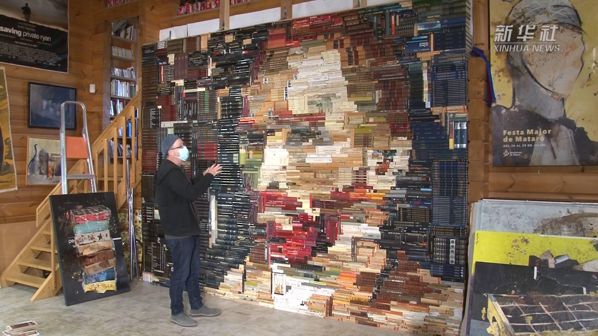 西班牙艺术家用书籍拼接创作梵高肖像