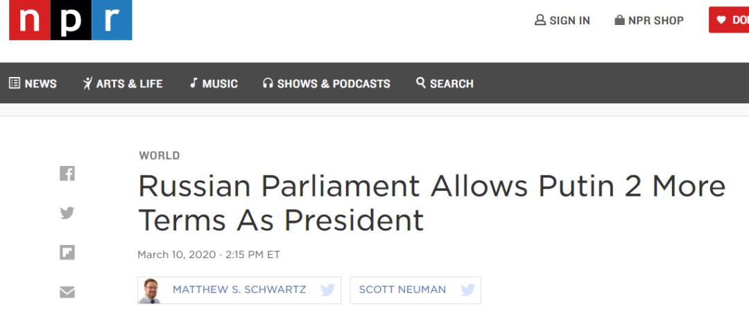 截图来自美国国家公共广播网的报道