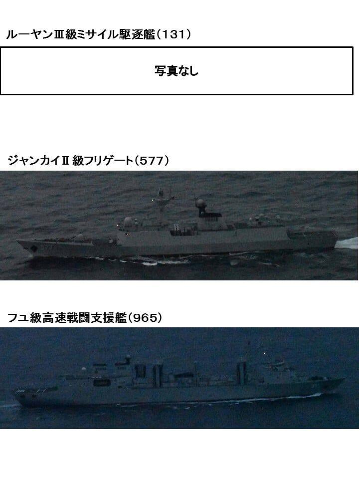 """日本自卫队拍摄到的""""黄冈""""舰和""""呼伦湖""""舰"""