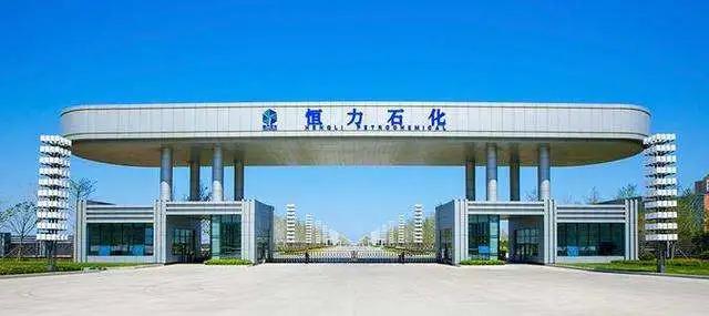 中国最强纺织化纤天团亮出成绩单:去年营收超1523亿,今年一季度又赚了41个亿