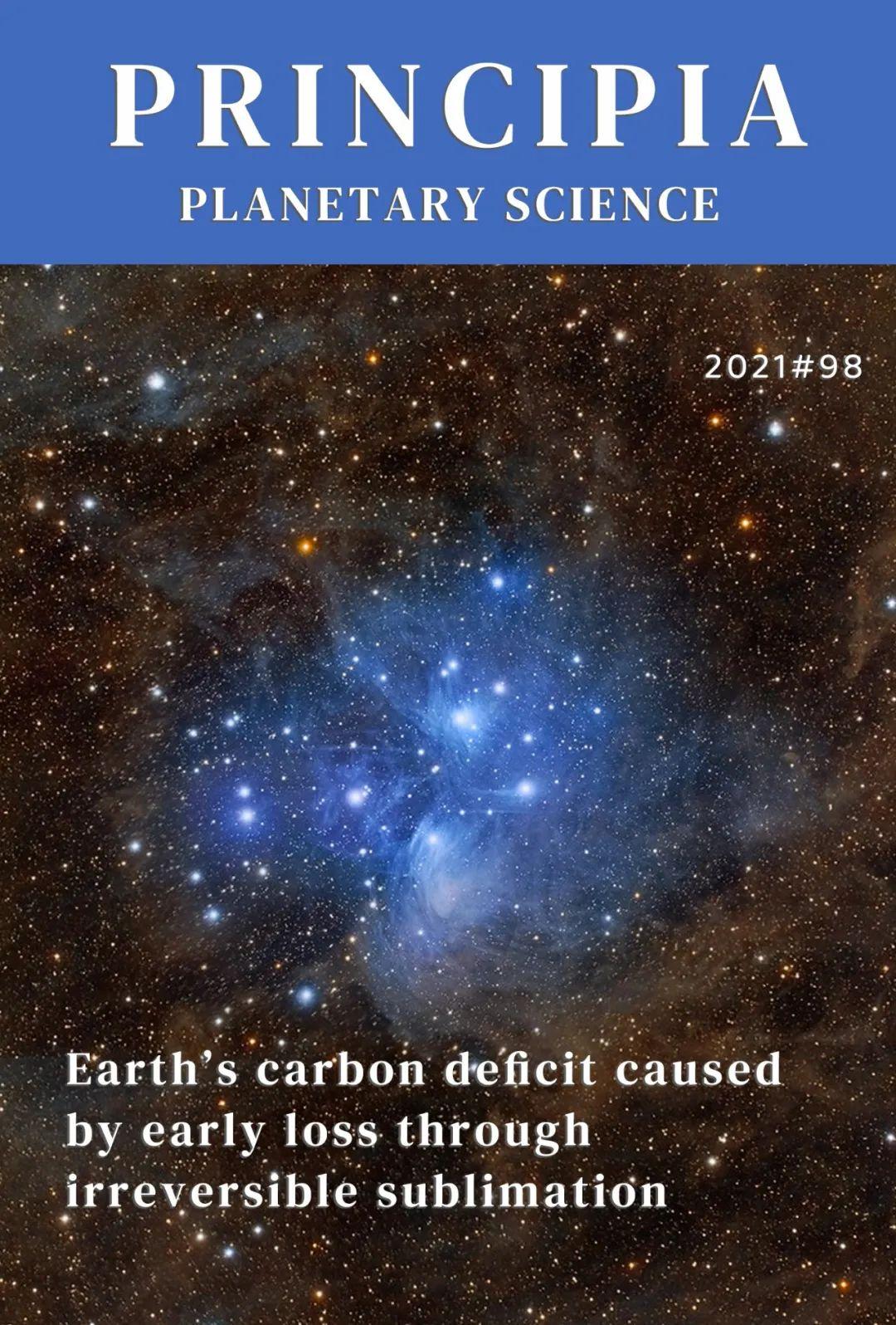 从星尘到暗淡蓝点:经过漫长星际旅行来到地球的碳