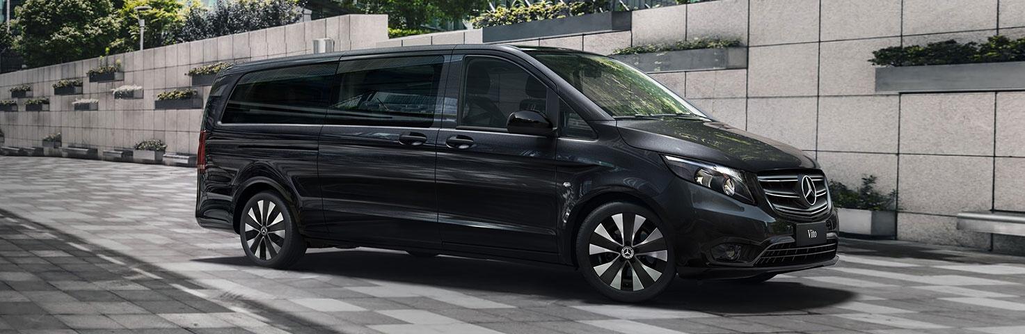 尺寸加长/配置升级 2021款奔驰威霆售29.38万起