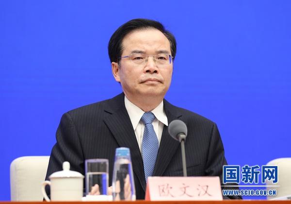 图为财政部部长助理欧文汉