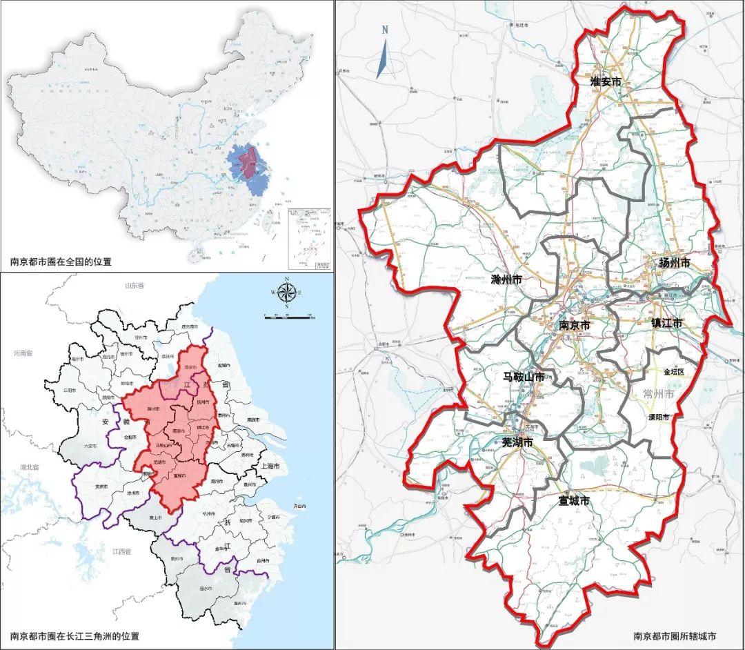 《南京都市圈发展规划》正式印发,苏皖将共建轨道上的都市圈