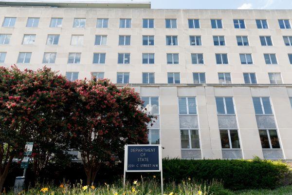 美国务院发言人称美愿取消部分对伊制裁 以重返伊核协议