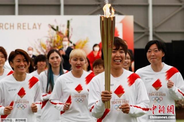 资料图:3月25日消息,东京奥运圣火传递启动。日本女足国家队在世界杯夺冠的成员担任第一棒火炬手。