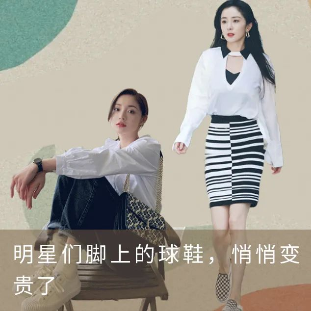 What's the level of Song Yi in Reba?插图21