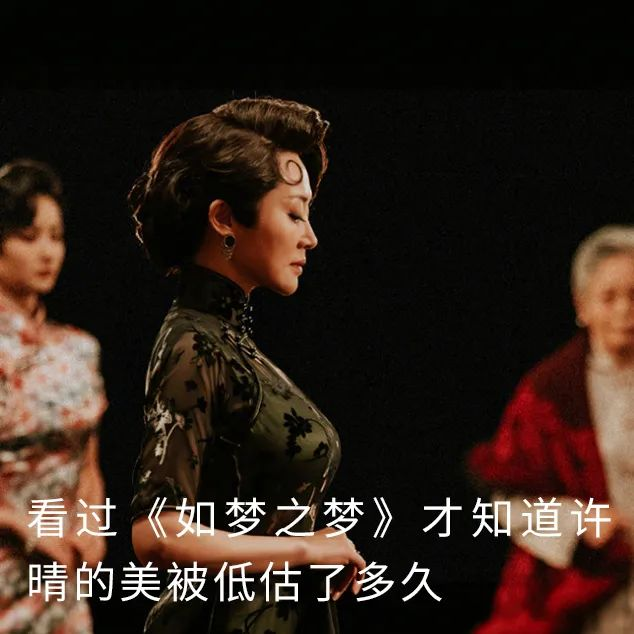 What's the level of Song Yi in Reba?插图20