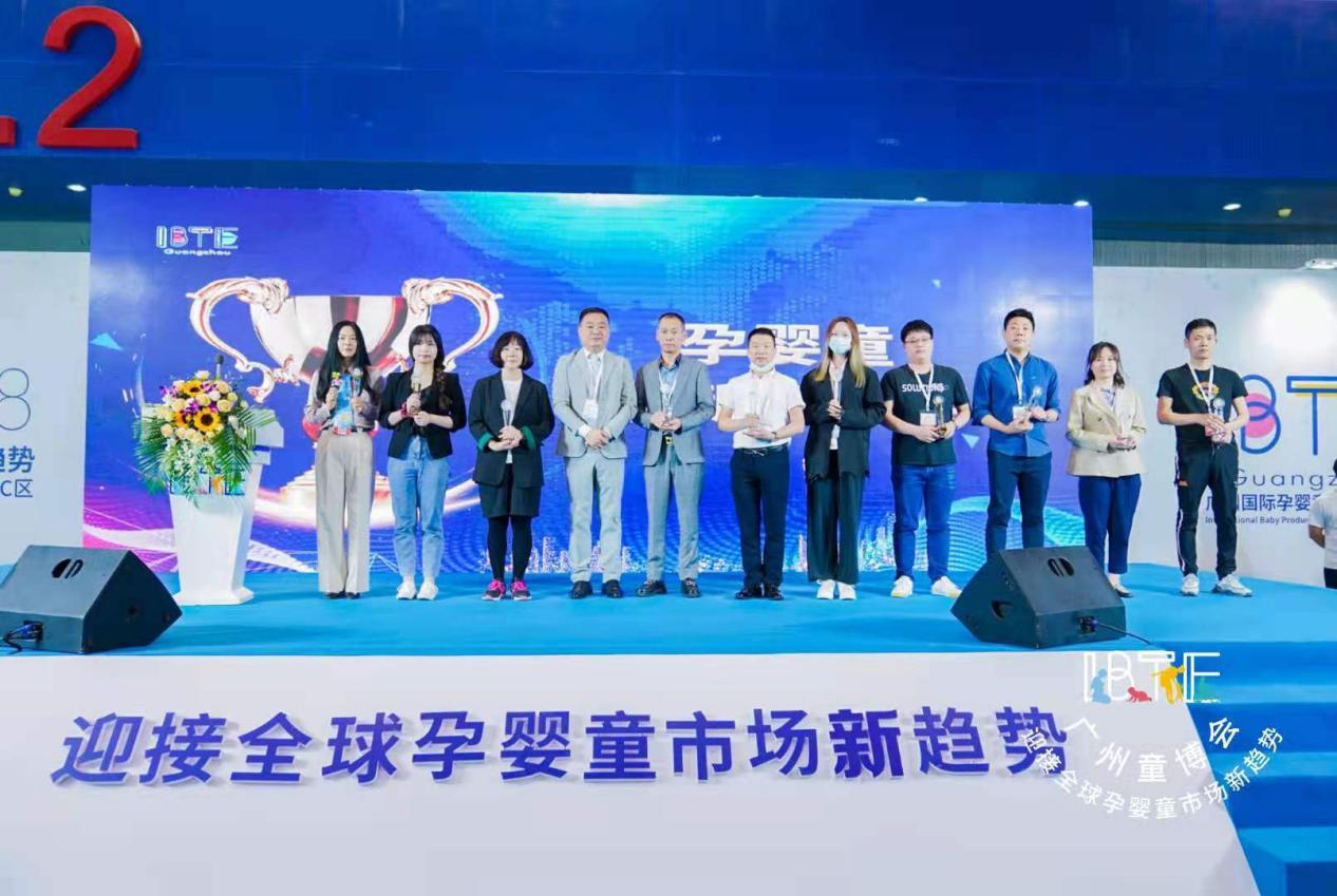 迎接婴童市场新趋势 广州国际孕婴童产品博览会成功举行
