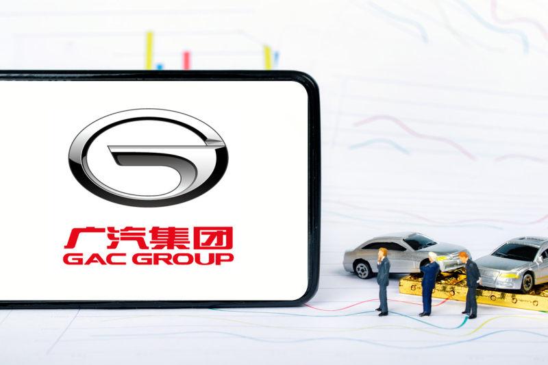 广汽集团3月销量17.4万辆,新能源版块回暖