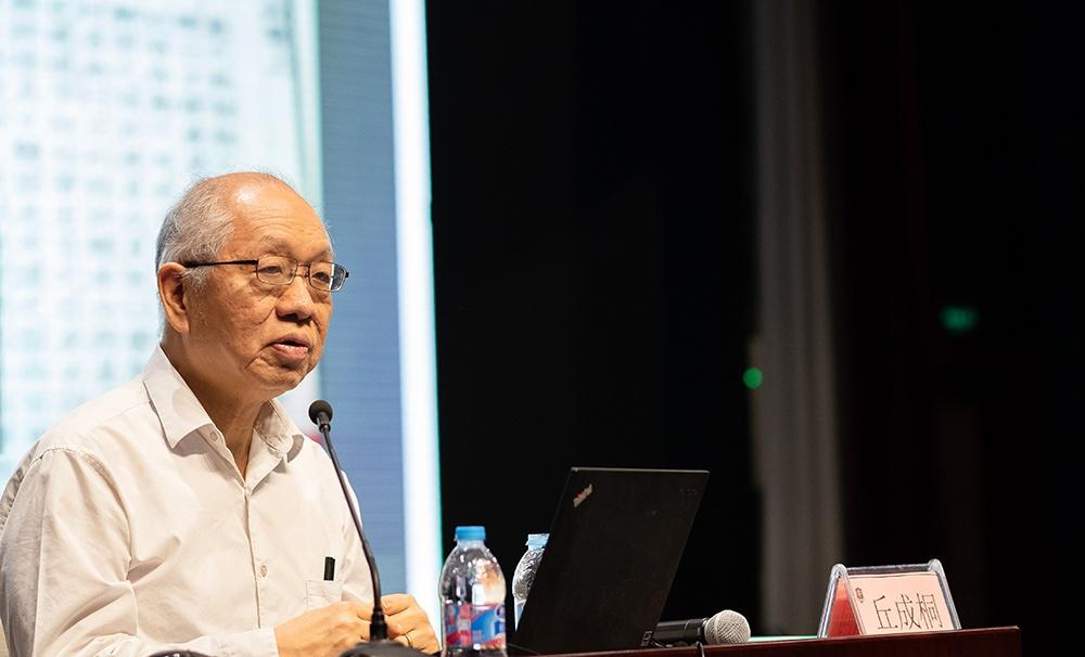 网易向北京丘成桐科学基金会捐赠6600万元:支持人才建设