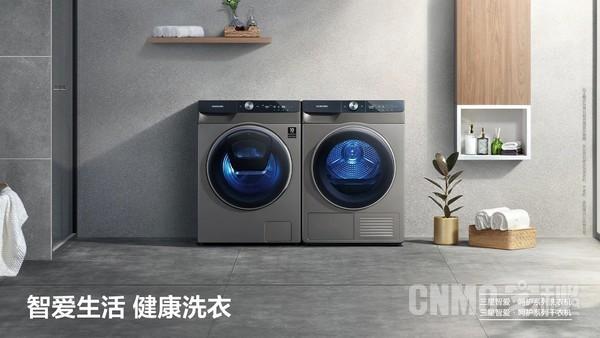 三星推智爱·呵护洗衣机 支持AI智能控制可节省50%时间