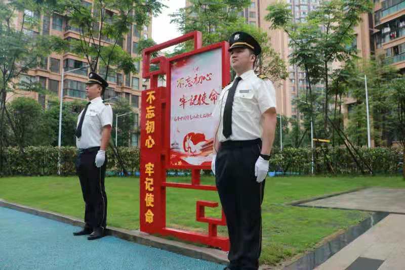 创新共建红色服务小区 嘉恒物业南充分公司入选四川物业服务行业先进典型案例