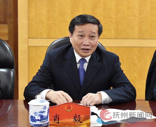 江西省政协副主席肖毅被查