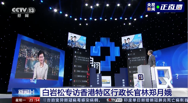 林郑月娥:现在香港非常安全,欢迎内地朋友来玩