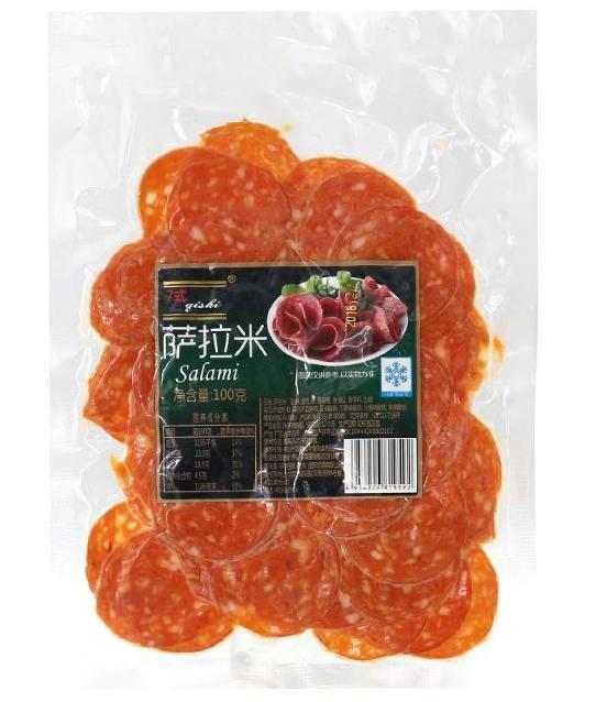 """天猫优百特食品专营店所售""""7式""""萨拉米香肠不合格"""