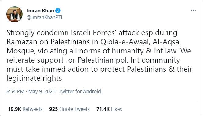 伊姆兰·汗推特截图