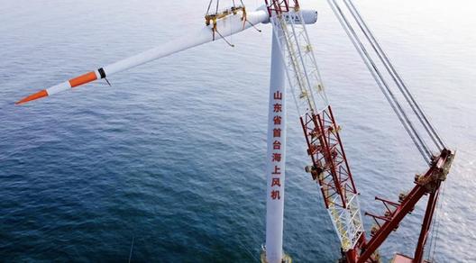 远景能源上百台海上风机即将起吊,助力山东双碳目标