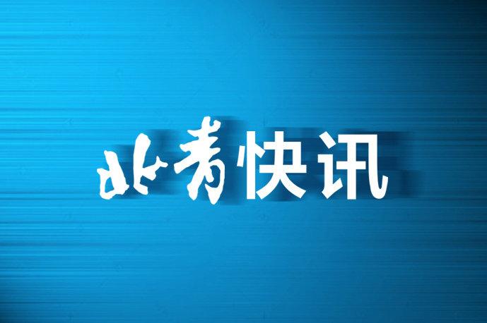原中国银监会内蒙古监管局原局长薛纪宁受审
