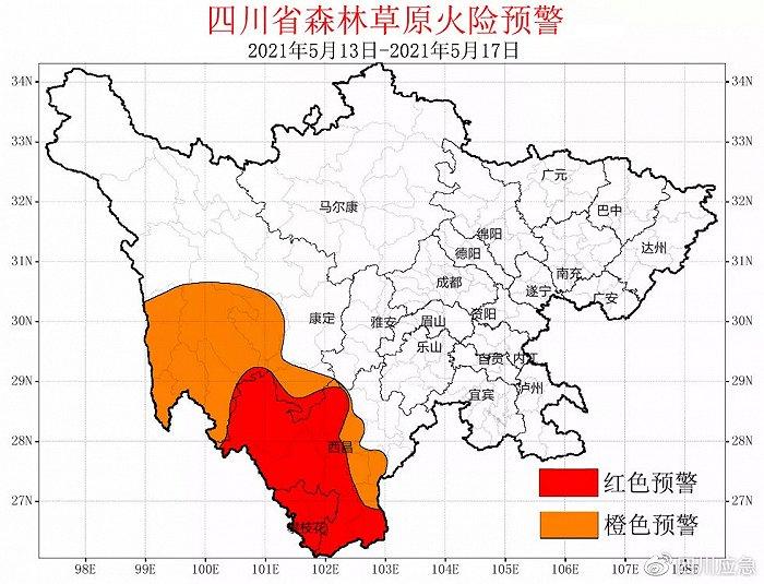 四川发布高森林火险红色预警,涉及这些地方