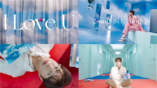 成始璄公开正规8辑主打曲 《I Love U》MV预告视频