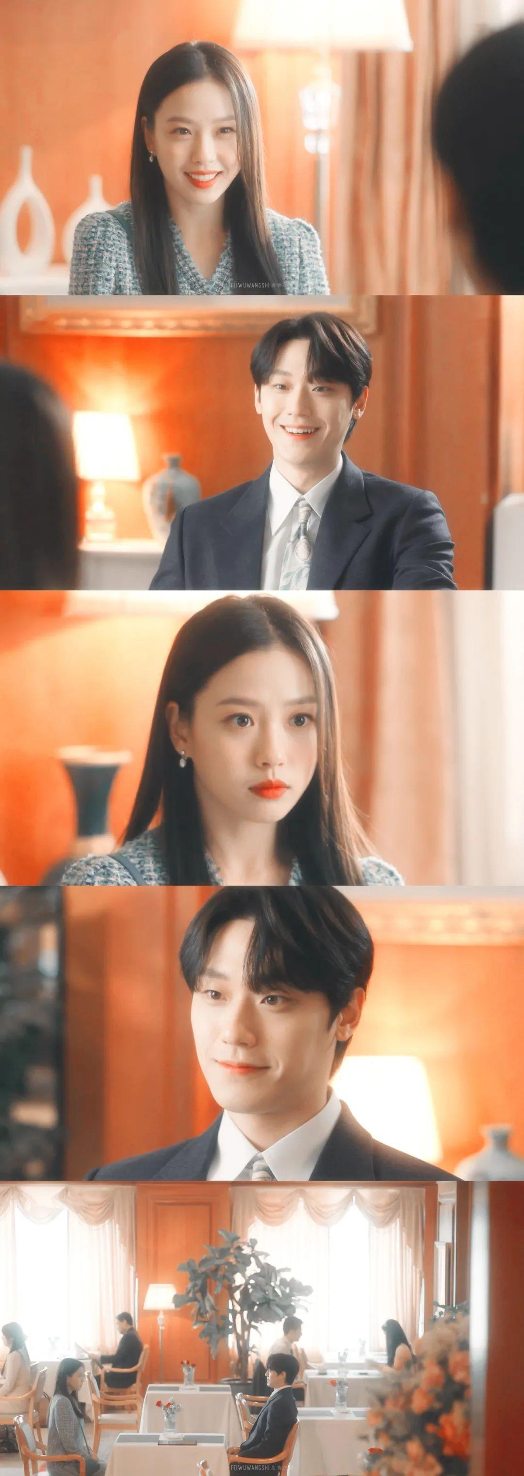 Face bump Kim min hee Korean drama atmosphere beauty + 1插图
