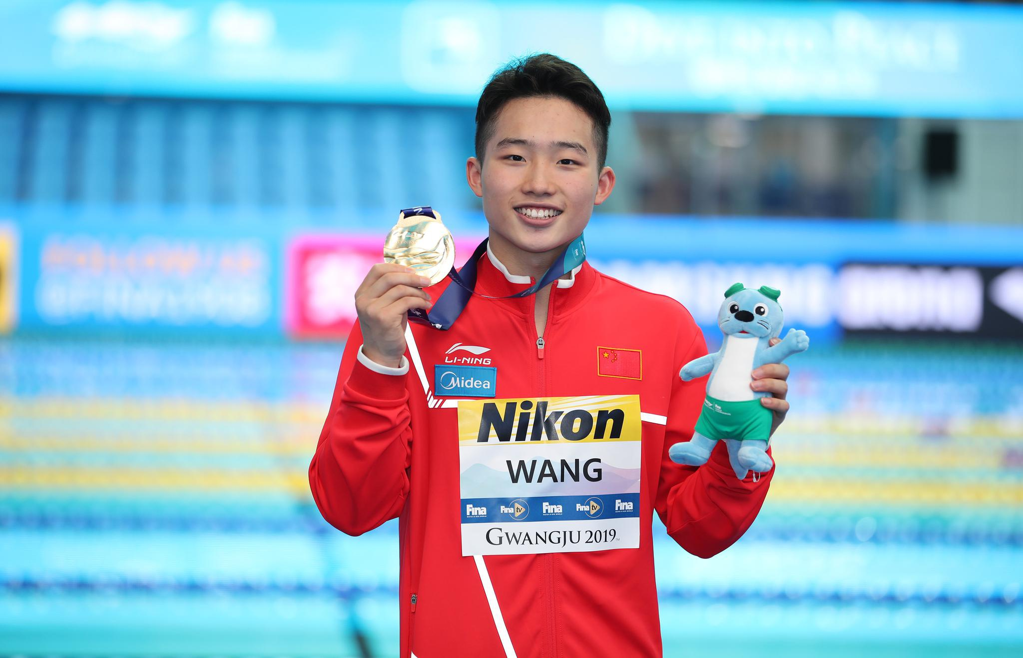 再夺男单三米板冠军 王宗源奥运竞争占得先机