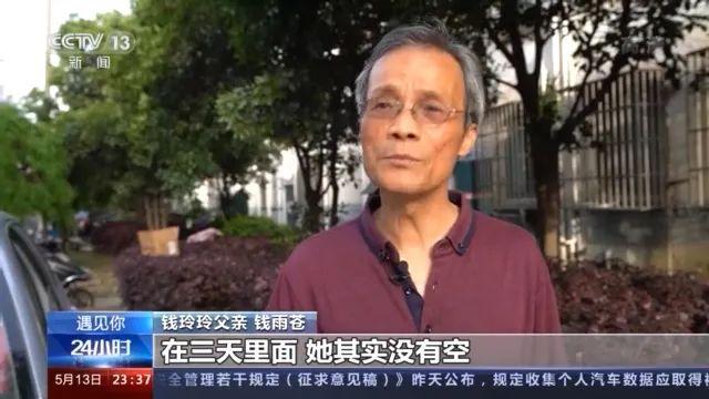 """苏州""""跳""""动的老师钱玲玲登上央视新闻!"""