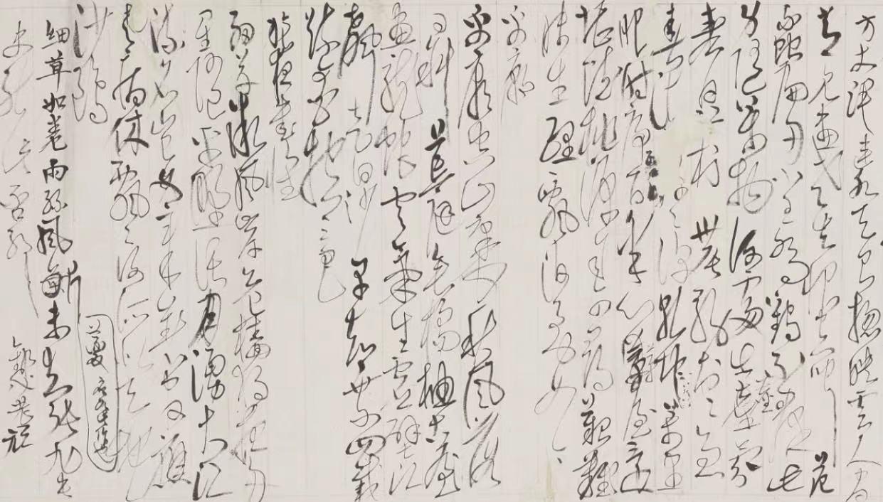 崇古出新,高二适书法作品即将亮相韩天衡美术馆