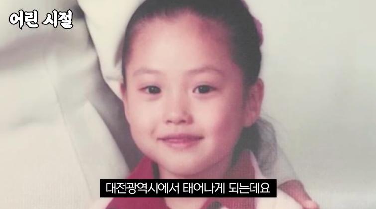 Face bump Kim min hee Korean drama atmosphere beauty + 1插图11