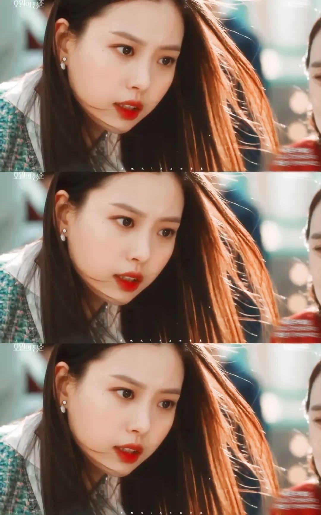 Face bump Kim min hee Korean drama atmosphere beauty + 1插图7