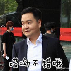"""520前基金讨论区成为紧急相亲角,""""白酒一哥""""侯昊亲自下场介绍"""