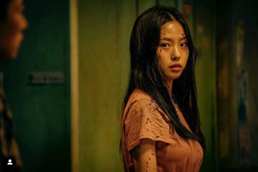 Face bump Kim min hee Korean drama atmosphere beauty + 1插图15