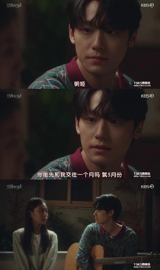 Face bump Kim min hee Korean drama atmosphere beauty + 1插图4