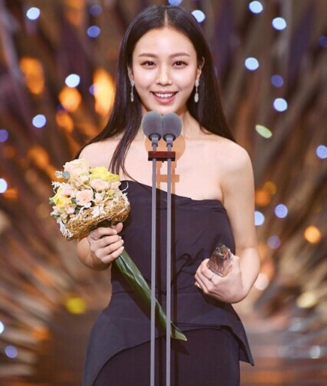 Face bump Kim min hee Korean drama atmosphere beauty + 1插图14