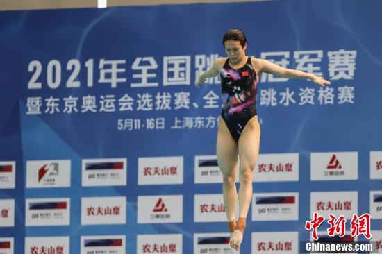 2021年全国跳水冠军赛:女三米板施廷懋夺冠