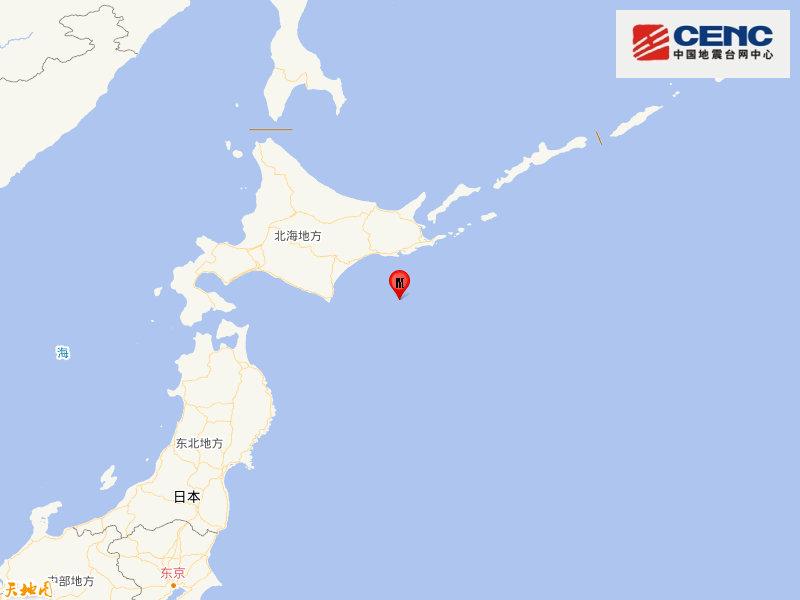 贵州金沙煤矿发生煤与瓦斯突出事故致7人被困 救援进行中
