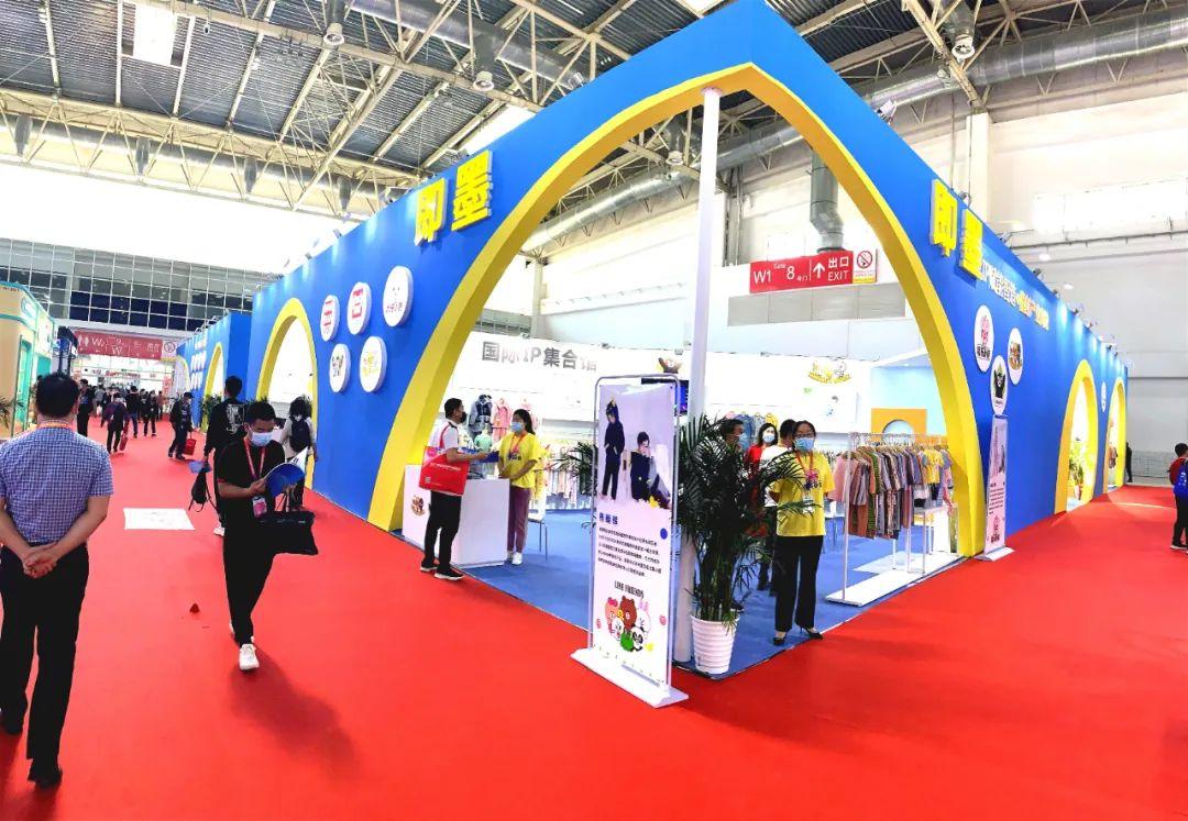 即墨童装展团亮相第32届京正·北京国际孕婴童展