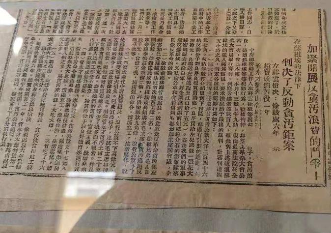 中国发布丨回望红色司法路:签发逮捕令时,他收到了装有子弹的恐吓信