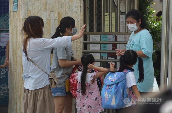 台湾台北、新北高中以下学校停课 小巨蛋等场所休馆