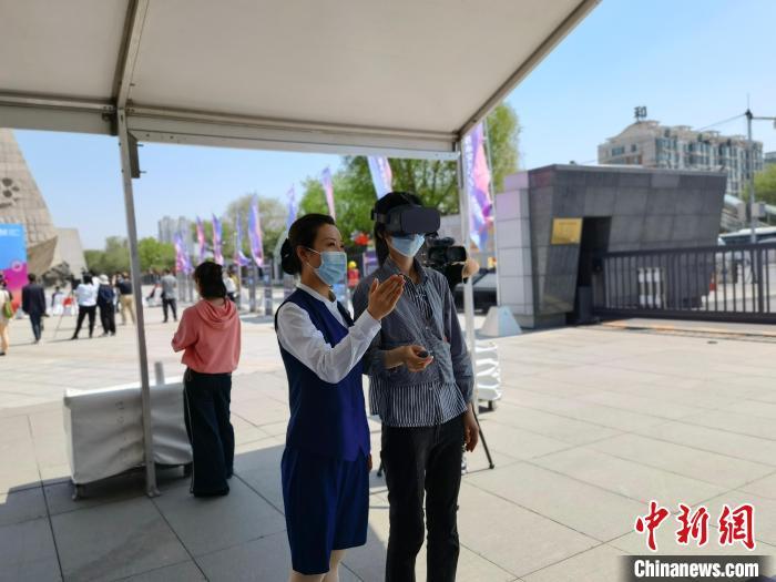 """辽宁线上线下结合迎接""""国际博物馆日"""" 引导民众保护文物"""