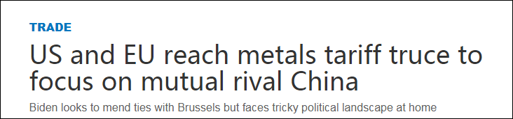 《日本经济新闻》报道截图
