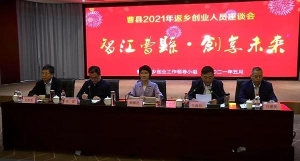 图片来源:曹县人民政府官方网站