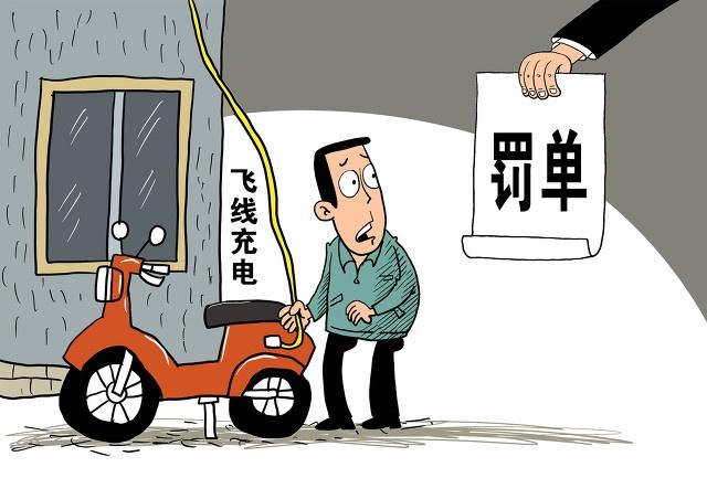 """室外电桩不足、充电柜进驻门槛高……杜绝电瓶车火灾,""""插头""""问题要解决"""