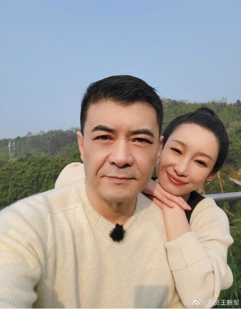 秦海璐首谈取消婚礼的原因 丈夫王新军当众落泪