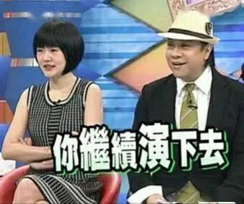 五年前,马英九苦口婆心,蔡英文淡淡一笑